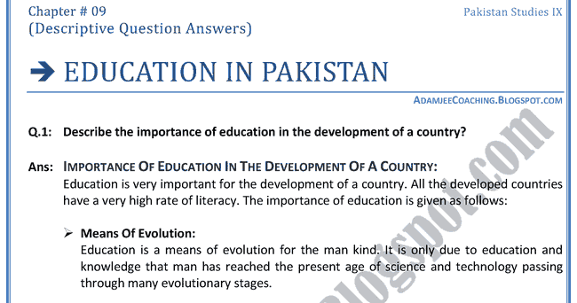 short essay on education in pakistan Sample essay (800 words) for the  the new technology of education london, england: macmillan reksten,  short essays do not need headings or subheadings.