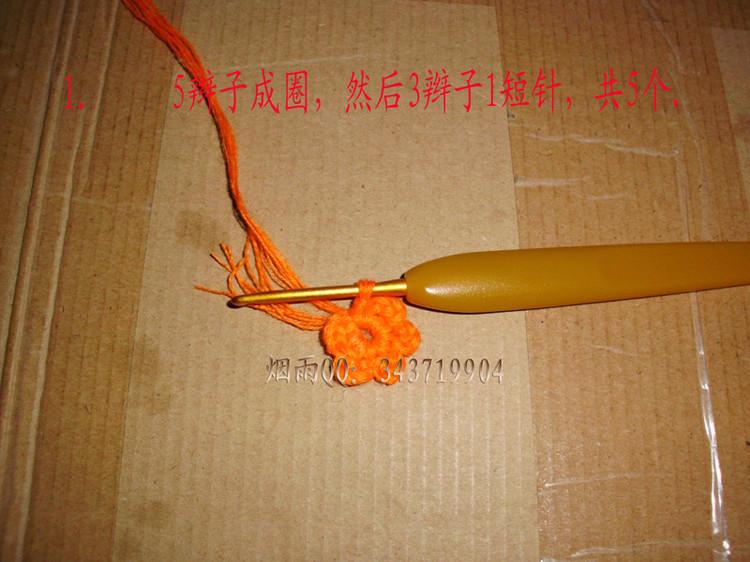 Шаль безотрывным вязанием крючком