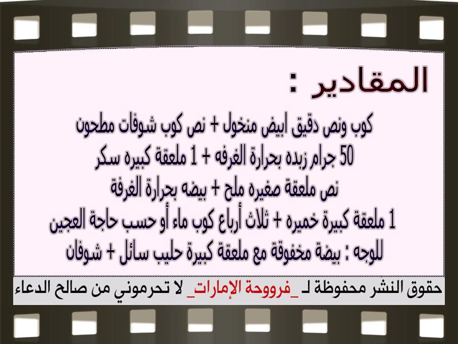 http://1.bp.blogspot.com/-_YqOS4ULDZQ/VhKay7pewqI/AAAAAAAAWtM/3u89S5k1Oas/s1600/3.jpg