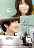 Phim Noriko Đến Seoul