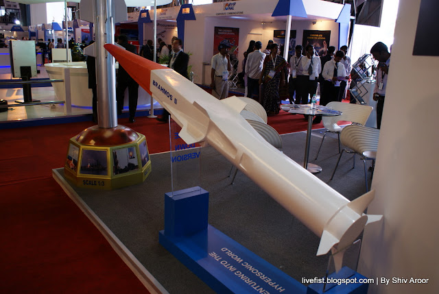 BrahMos II hypersonic missile