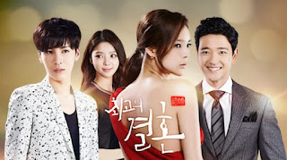 atau yang dekat disebut dengan drama korea berjudul  Sinopsis Drama Korea The Greatest Marriage / Wedding Episode 1- 16 Terakhir