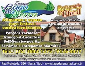 Espaço Lago da Serra
