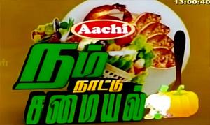Nam Nattu Samayal 05-06-2016 Makkal TV Cookery show