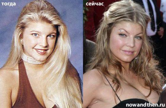 Your Favorite Celebs - Now And Then