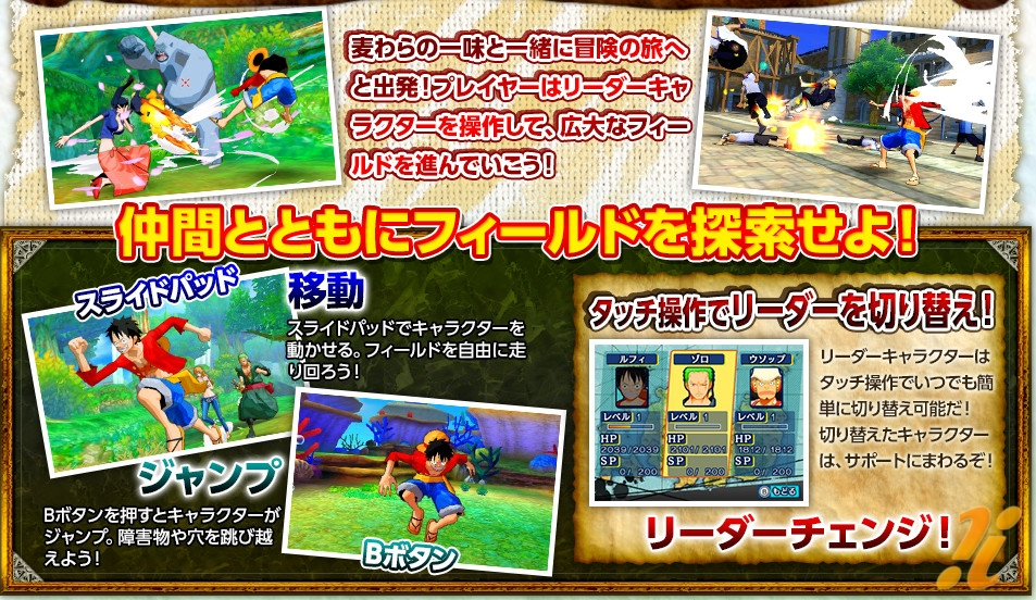 One Piece : Unlimited World R, Nintendo 3DS, Namco Bandai, Actu Jeux Video, Jeux Vidéo,