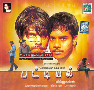 Pattiyal Movie Album/CD Cover