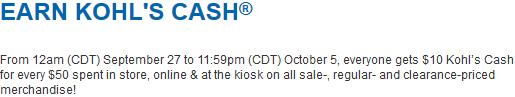 kohls cash 09/27-10/5 2013