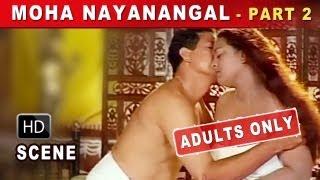 Watch Hot Malayalam XXX Movie Online Reshma and Shakeela