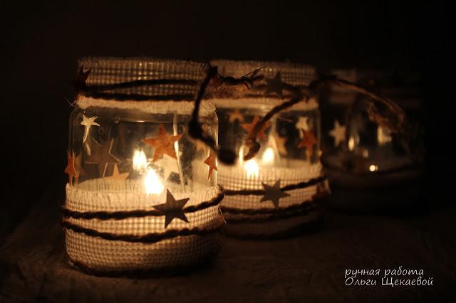подсвечники из баночек