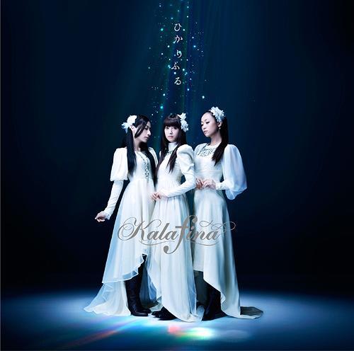 just me: Kalafina - Hikari Furu - big cover art