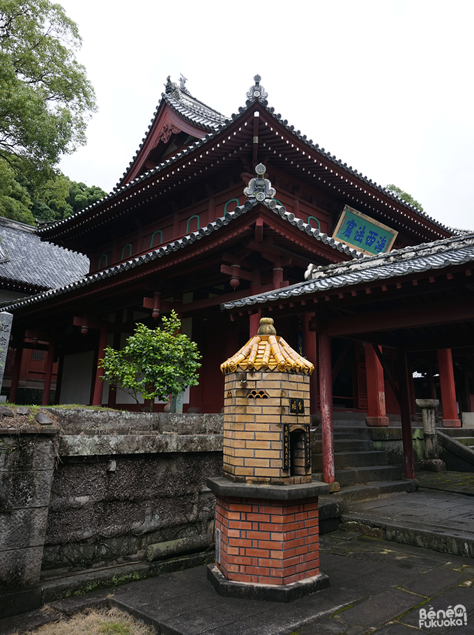 Sôfuku-ji, Nagasaki