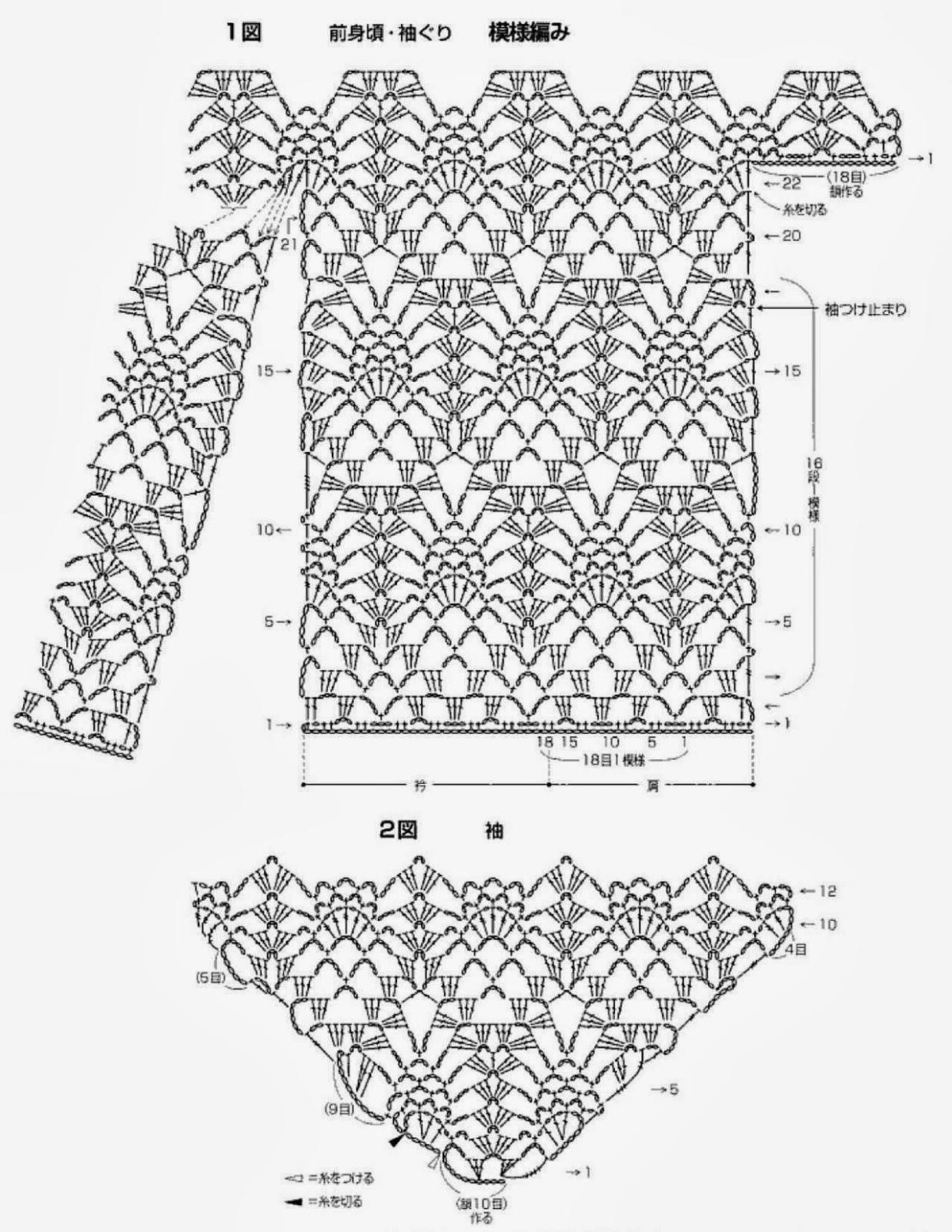 Вязание Крючком Блузки Схемы