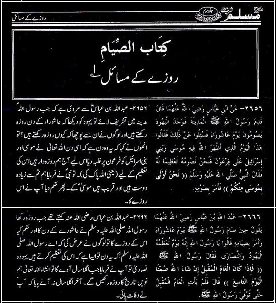 Environment Essay In Urdu Mahol Ki Safai Mahol Ki Aloodgi Par     Author  Zubair Siddiq