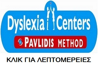 DYSLEXIA CENTERS