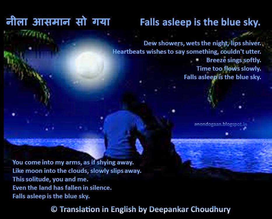 Lyric say something lyrics : Anondo Gaan - The Blog of Hindi & Bengali Song Lyrics & their ...