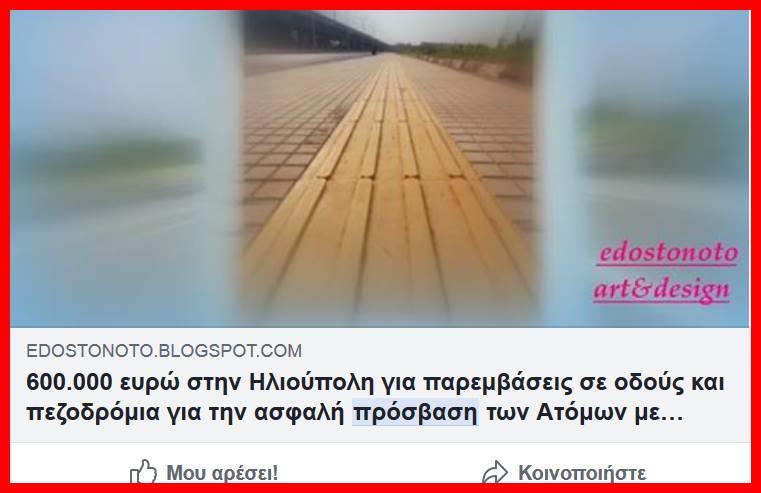 ΧΡΙΣΤΙΝΑ ΣΤΑΜΠΟΥΛΤΖΗ