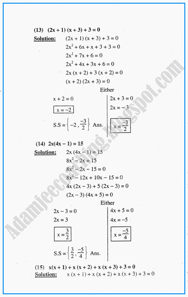 algebraic-sentences-exercise-6-6-mathematics-10th