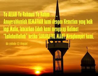 Azab Pedih Untuk Orang Yang Tidak Menghormati Azan