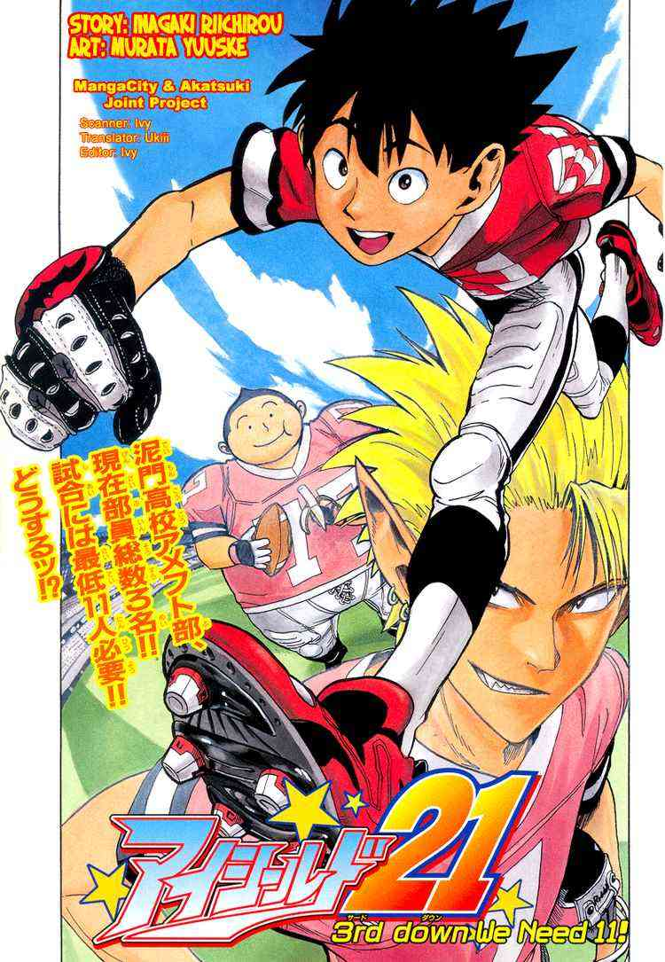Komik eyeshield 21 002 - the 5 second wall 3 Indonesia eyeshield 21 002 - the 5 second wall Terbaru 0|Baca Manga Komik Indonesia|