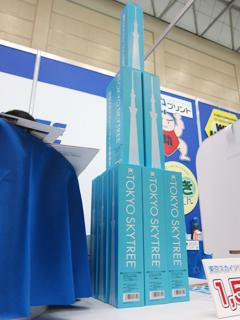 ジャンボ身長計を積み上げて作ったタワーの写真