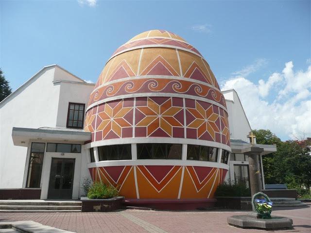 Ukrainian Easter Egg Pysanka Museum, Kolomyya