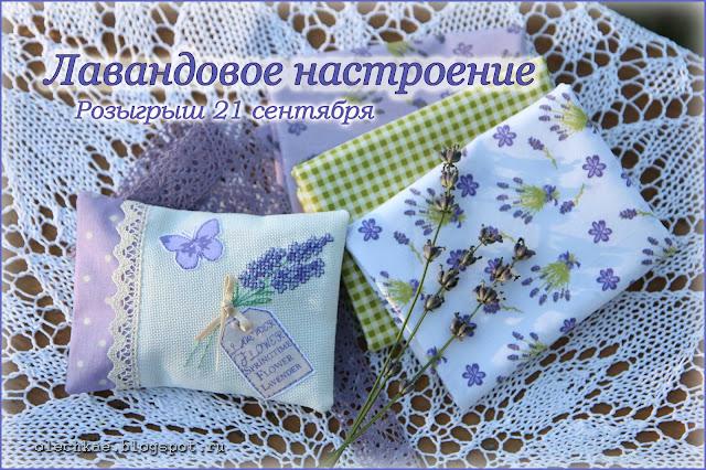 конфетка от Олечки!