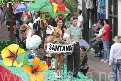 SANTANDER - KATHERINE ANDREA GONZÁLEZ SÁENZ