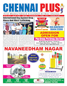 Chennai Plus_08.07.2017_Issue