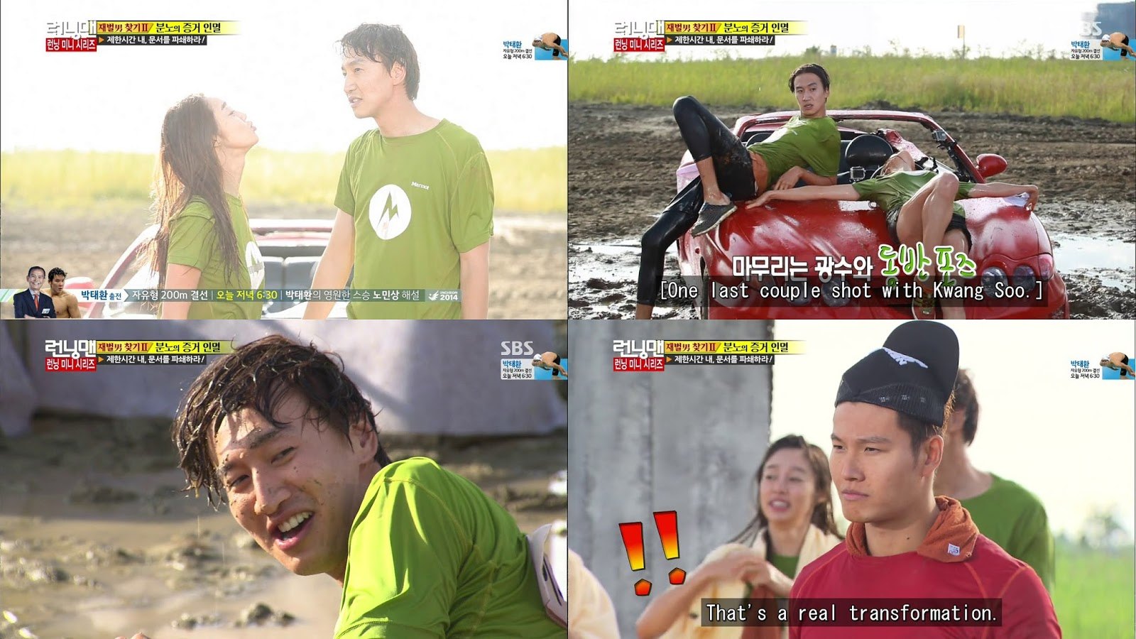 Image of: Eng Sub The Format Of The Games Allowed For The Couples To Change Which Avoided The Usual Problem With Couple Races That One Couple Tends To Be Ignored If By Japan If By Japan Best Running Man Episode Part