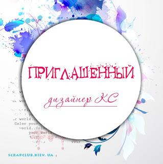 """Страничка """"Зимние цветы"""""""
