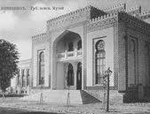 Muzeul Naţional