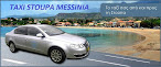 MESSINIA TAXI TRANSFER