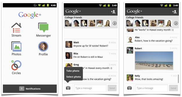 Google Messenger