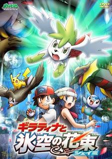 assistir - Pokémon: O Filme 11 – Girantina e o Cavaleiro do Céu - online