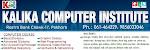 कालिका कम्प्युटर पोखरा