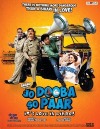 Jo-Dooba-So-Paar-Bollywood-Hindi-Movie-2011
