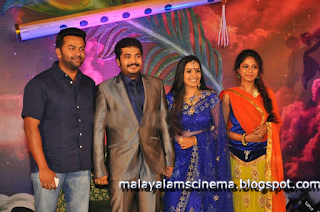 Vinu Mohan's wedding reception glimpse.....