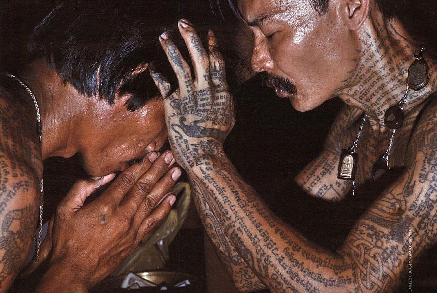 Значение тайских татуировок Тату салон «Тортуга - тайские татуировки и их значение
