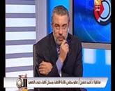برنامج تلت التلاتة  - مع عمرو خفاجى حلقة الجمعه 17-10-2014