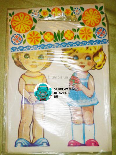 Бумажные куклы блестящие волосы большие глаза мальчик и девочка СССР