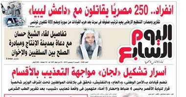 """"""" عاجل """" 250 مصريا يقاتلون مع داعش"""