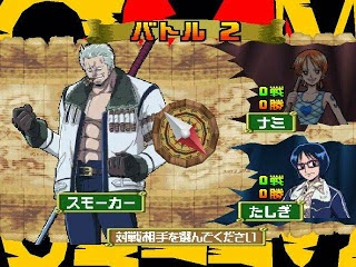 Download game ps1 One Piece Grand Battle 2