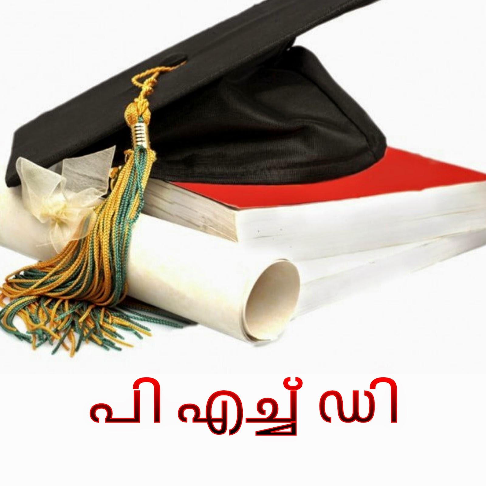 http://malayalaaikyavedi.blogspot.in/p/blog-page_65.html