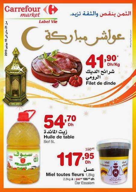 carrefour market maroc