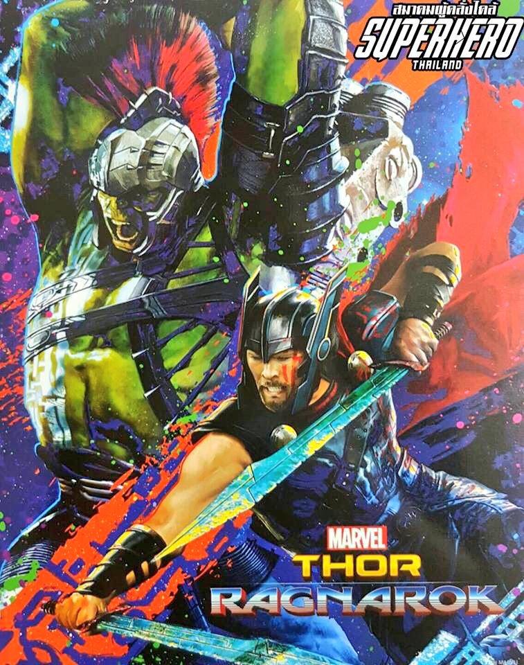 Thor: Ragnarok (03-11-2017)