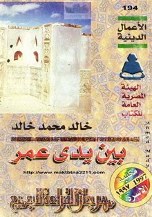 مكتبة سميرة قصص انا وامى http://maktbt-elosra.blogspot.com/2012/03/blog-post_15.html