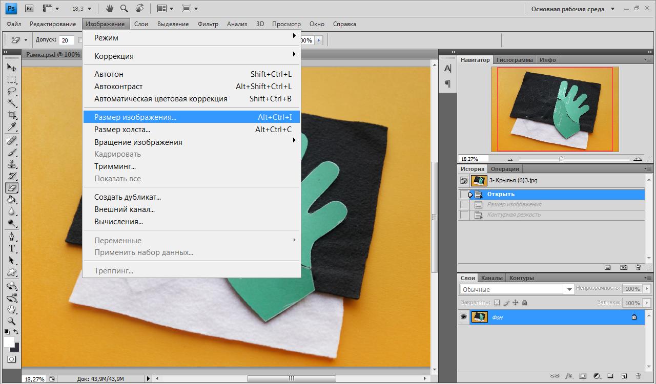 Как создать в ФотоШопе мастер-класс в формате PDF?