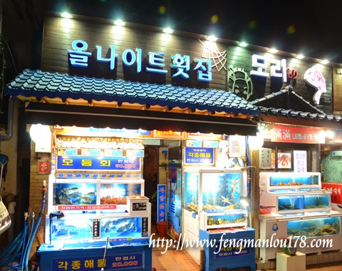 济州岛餐馆
