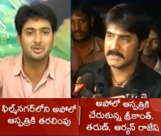 Hero Srikanth on Uday Kiran's death – Tv9